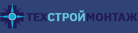 Техстроймонтаж лого